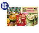 【送料無料】カゴメ 野菜の保存食セット YH-30 ×1箱入...