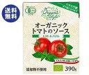 ショッピングトマト 送料無料 【2ケースセット】ナガノトマト オーガニック トマトのソース トマト&バジル 390g×12箱入×(2ケース) ※北海道・沖縄は配送不可。