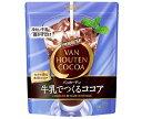 送料無料 【2ケースセット】片岡物産 バンホーテン 牛乳でつくるココア 200g×12袋入×(2ケース) ※北海道・沖縄は配送不可。