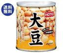 【送料無料】【2ケースセット】ホテイフーズ 大豆ドライパック 110g缶×12個入×(2ケース) ※北海道・沖縄は別途送料が必要。