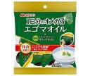 送料無料 メロディアン エゴマオイル&エキストラヴァージンオリーブオイル5P (7g×5個)×20袋入 ※北海道・沖縄は配送不可。