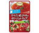 送料無料 SSK シェフズリザーブ スペイン産トマトの冷たいジュレスープ 150g×40袋入 ※北海道・沖縄は配送不可。