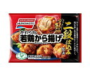 送料無料 【冷凍商品】味の素 やわらか若鶏から揚げ ボリュームパック 300g×18袋入 ※北海道・沖縄は配送不可。