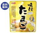 送料無料 【2ケースセット】ホテイフーズ 味付たまご 45g×6個入×(2ケース) ※北海道・沖縄は配送不可。