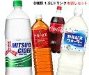 【送料無料】【福袋】いろいろなドリンク飲んでみませんか?1....