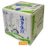 【・2ケースセット】エスオーシー 温泉水9913L×(2ケース)