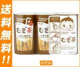 【・2ケースセット】和光堂 元気っち むぎ茶125ml紙パック×18(3P×6)本入×(2ケース)