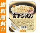 【ヤマト運輸・佐川急便の選択OK!】 送料無料 パックごはん レトルトご飯 ごはん 玄米ごはん 160g×40個入 げんまい 東洋水産