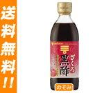 【?2case set】mitsukan 石榴黑醋500ml瓶6个入(2情况)[【?2ケースセット】ミツカン ざくろ黒酢500ml瓶6本入(2ケース)]