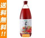 【】マルカイ クランベリー 1000ml瓶×12(6×2)本入