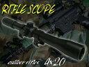 サバゲーに!ZOS ライフルスコープ/4倍×20mm径