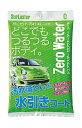 【2個以上購入で200円OFFクーポン】シュアラスター コーティング剤 ゼロウォーターシート SurLuster S-93 (注)本商品は代引き支払いでの ご注文が出来ません。