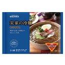 宋家の冷麺 (ソンガネ冷麺)(1人前) / 韓国食品 / 韓国食材 / 冷麺 / 冷麺・スープセット