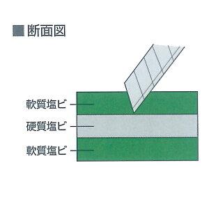 大判カッターマット(無地)緑3mm厚600mm×900mm10枚セット【送料無料】