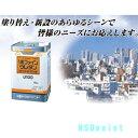 ニッペ 1液ファインウレタンU100 ホワイト(ツヤ有り)15kg【外壁塗料】【日本ペイント】【送料無料】