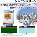 ニッペ 1液ファインウレタンU100 シャニングリーン(原色)3kg【外壁塗料】【日本ペイント】