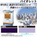 ニッペ 1液ファインウレタンU100 バイオレット(原色)3kg【外壁塗料】【日本ペイント】