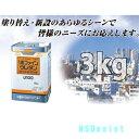 ニッペ 1液ファインウレタンU100 破風チョコ3kg【外壁塗料】【日本ペイント】