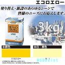 ニッペ 1液ファインウレタンU100 エコロエロー(原色)3kg【外壁塗料】【日本ペイント】