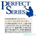 ニッペ パーフェクトフィラー 白色 つや消し 15kg【外壁用下塗り材 】【日本ペイント】
