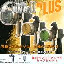 デビルビス LUNA MARK-2PLUS244PLS-1.3G メタリック・パール用エアスプレーガン/重力式フリーアングルカップセット【DEVILBISS】期間限定色