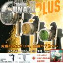 デビルビス LUNA MARK-2PLUS245PLS-1.3G ソリッド・クリアー用エアスプレーガン/カップ付+エアーバルブHAV-503-B+おまけセット【DEVILBISS】色※期間限定は予告なく終了する場合があります。