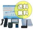 [ザビックス] XaviX+D3 カートリッジセット【1人用】 PT2-D311●送料無料・代引料無料●