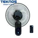 テクノス 30cm壁掛けフルリモコン扇風機 KI-W302RK 【正規品 保証付 後払いもOK】 リモコン付き壁掛け扇風機 壁掛け扇風機 トイレ用扇風機 サーキュレーターにも
