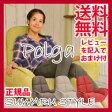 Polga [一人用ソファ] ◆送料無料・代引料無料◆ 【Polga ポルガ SUWARU STYLE スワルスタイル】の通販 パーソナルソファ