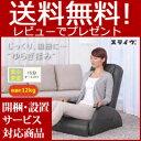 【スライヴ くつろぎ指定席 CHD-661 開梱設置サービス付き】【送料無料】 マッサージチェア 座椅子マッサージャー マッサージ座椅子