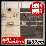 \ページ限定・マジッククロス付/ ◆送料無料◆日本製◆ 【天然木桐突っ張りウォールパーテーション 幅87cm】 突っ張りパーテーション 突っ張りウォールパーティション
