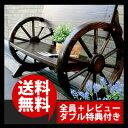 \ページ限定・マジッククロス付/ ◆送料無料◆ 【車