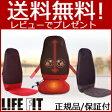 【LIFE FIT ライフフィット スリム FM004】 ■送料無料■ シートマッサージャー マッサージシート マッサージ座椅子 肩マッサージャー 背すじマッサージャー 腰マッサージ機