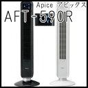 【在庫あり】縦型扇風機【Apice アピックス スリムタワーファン AFT-590R】場所を取らない縦型扇風機の通販