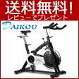 【DAIKOU ダイコウ スピンバイク DK-SP726】 ■送料無料■保証付■ ベルト式バイク フィットネスバイク エクササイズバイク エアロバイク トレーニングバイク