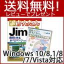 【在庫あり】書籍付き 【簡単パソコン ぱそともくん ホームペ...