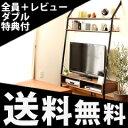 \ページ限定・マジッククロス付/ 【壁掛けテレビ台】 ◆送料無料◆ 木製テレビ台 木製テレビボード 壁面テレビボード 壁面テレビ台 壁掛けテレビボード おしゃれ