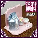 日本製 ペット用仏壇 メモリアルステージ 写真立てなし ◆送料無料◆ ペット仏壇 ステージ仏壇 ペットのご供養・お祈りに!