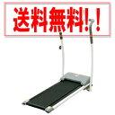コーポ モーターウォーカー CP4000 の通販 【電動ウォーカー】【smtb-s】