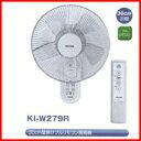 【在庫あり】壁付け扇風機 リモコン【テクノス 30cm壁掛けフルリモコン扇風機 KI-W279R】の通販