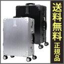 アルミ製スーツケース ■送料無料■【アルミフレームスーツケース 1624】 アルミスーツケース 軽量 TSAロック ハードケース 旅行かばん 40L