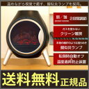 暖炉型ファンヒーター ■送料無料・代引料無料■【暖炉型ヒータ...