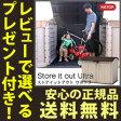 自転車置き場 屋根 【送料無料】【KETER サイクルガレージ Store It Out Ultra O507 1064227】 物置 サイクルハウス 家庭用 バイクガレージ 屋外収納庫