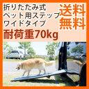 \ページ限定・マジッククロス付/ 犬用お出かけ用品 ペットス...