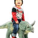 座れる恐竜チェア [ダイナソーぬいぐるみ 恐竜のおもちゃ 乗用玩具 恐竜 おしゃれ 恐竜 スツール 子供部屋 インテリア 恐竜のぬいぐるみ 大きい 特大 ぬいぐるみ 乗れる