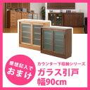省スペーススリムカウンター下収納家具カップボード 食器ラック シンプル モダン TE-0074、TE-0076