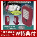 \ページ限定・マジッククロス付/ 充電式LEDライトミラクルFL22 810162 [マグネットライト 充電式 LED ライト 懐中電灯 スタンド 磁石 非常灯...