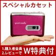 【在庫有】\ページ限定・マジッククロス付/ カセットテープデジタル化 mp3変換 【スペシャルカセット】 カセットテープ MP3変換プレーヤー