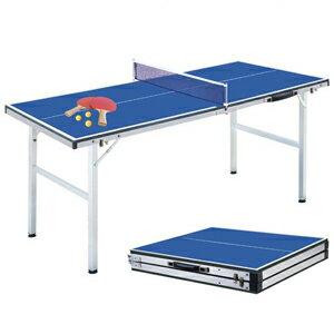 卓球台家庭用送料無料カイザーエンジョイ卓球台セットKW-3761223943折りたたみ式室内用ピンポ