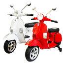 こども用乗用バイク ベスパ 3〜6歳 【送料無料】【こども用電動乗用ベスパ RA-VEPX】 充電式バイク 電動バイク おもちゃ 乗用玩具 プレゼント 男の子 女の子